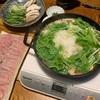 【鶏かぼすしょうがみぞれ鍋】【曼珠沙華】