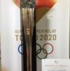 東京2020オリンピック・パラリンピック聖火リレー 橋本公園で代替イベント !