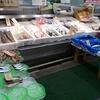幸運な病のレシピ( 831 )夜:ホッケ、つぶ貝、カツとじ、汁、魚のうまいスーパーで買い込んだ