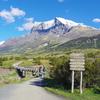 チリ  -トレース・デル・パイネ国立公園攻略への道-