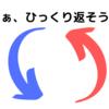 【ただのバイブル】ド底辺がショートカットして独学で慶應逆転合格した術を授けます
