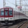 近鉄1400系 FC01