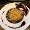 485. ジュ・ド・マルカッサンと赤ポルト@稲荷屋(稲荷町):今度は猪肉!野性味あふれる旨味と赤ワインのコクが最高な一杯!