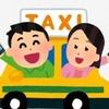 滴滴(ディーディー)対応 言えそうで言えない、辞書にないタクシー中国語 月刊谷崎光のインサイドアジア No.33
