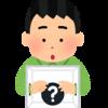 下北沢 DY CUBEへの行き方[2021.6.21(月)オープン]