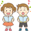 歌をちゃんと歌う小1男子