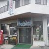 「お食事処みなと」で「みそ汁」(再)  500円 #LocalGuides