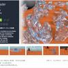 【作者セール】Ice shader メッシュを氷のように透明で屈折させるシェーダー  $3.24(70%OFF) / Realistic Effectsシリーズの人気作家「kripto289」のアセットが大量にサービス終了とその理由を調査