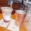 上島珈琲で豆乳ミルクコーヒーとグラノーラ♪