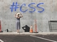 【CSS】でスクロールバーの表示を変えて、個性的なデザインにカスタマイズする【WEBデザイン】