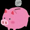 2018年3月の収入と計画