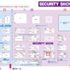 【2021年3月9〜12日】第29回セキュリティ・安全管理総合展「SECURITY SHOW 2021」に出展致します