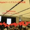 iPhone 8のロジックボード交換プログラム対象で交換した話