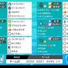 【剣盾ダブル/S9最終95位R1934】マリルリセキタンザン滅び