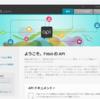 FitbitのAPIを使う(1)API登録