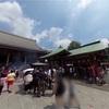 東京・浅草の「浅草寺」/やはり写真映えする大きさ!