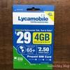 【Lycamobile】日本で事前に設定できるSIM【ハワイ SIM】