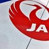 JAL国内線、楽天Rebatesを経由すると1.5%貰えると今更知る