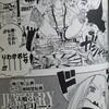 ワンピース【ジュエリー・ボニー】の初登場は何巻(何話)?