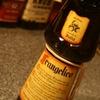『フランジェリコ』ヘーゼルナッツのリキュール。甘く香ばしい風味が類い稀なる一本。