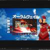 【FF14】「ダンジョン復習」特化の攻略動画企画を準備中です♪(#184)