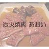 長崎市北部の長与町で焼肉を食べるなら『炭火焼肉あおい』