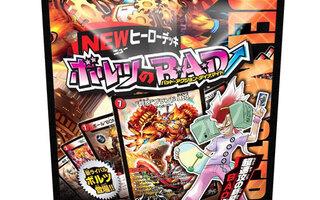【デュエマ DMSD-03感想】NEWヒーローデッキボルツのB・A・Dが今日発売!