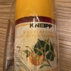 今週のお題「急に寒いやん」  入浴剤 Kneipp(クナイプ)