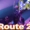 【乃木坂46】新曲,配信限定シングルとして発売!〜Route 246