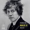 アンサンブル・ミニの結成10周年記念盤! 「室内アンサンブル版」のマーラー:交響曲第10番