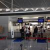 Oct2014 名古屋ーシンガポールSQ671便 ビジネスクラス搭乗記