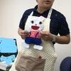 エプロンシアター(『にんじん大好きぴょん太くん』)