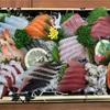 🚩外食日記(203)    宮崎      🆕「井上鯉・鮮魚店」より、【刺身の盛り合わせ】‼️
