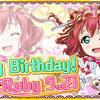 黒澤ルビィちゃんお誕生日おめでとうございます。