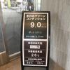 軽井沢72・東(押立)(H29 7/13)~79~憧れの72パート3