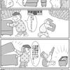 四コマ漫画「つづら」