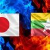 サッカーW杯アジア2次予選 日本代表VSミャンマー代表。個人的採点。