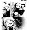 ヤングマガジン『虎鶫〈とらつぐみ〉 -TSUGUMI PROJECT-』が要注目な件について。人類は滅亡する!