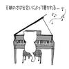 【アニメ】ピアニストの世界、再燃!-ピアノの森-