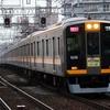 阪神9000系 9205F 【その20】