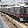 鉄道の日常風景68…阪急梅田駅20190621