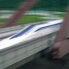 超伝導リニアモーターカーの可能性 真空チューブ列車とは?