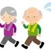 【認知症予防】運動はすこしきつい程度の有酸素運動を!