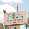 Top of the Town in Stanthorpe(スタンソープ) - 宿泊/キャラバンパーク -
