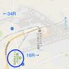 さくらの山公園 & 江川海岸ドライブ散歩