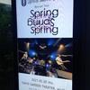 UNISON SQUARE GARDEN Revival Tour「Spring Spring Spring」@東京ガーデンシアター(2021.5.20)感想