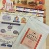 冷え対策に期待!「noi 金時生姜+7種のサプリメント」代謝アップでダイエット効果も?