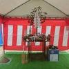 井原市の平屋の家 新築工事 地鎮祭