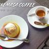 インスタで人気のプリン&エスプレッソ / SUKEMASA COFFEE(スケマサ コーヒー) @浅草