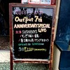 Output 7th ANNIVERSARY SPECIAL LIVE@沖縄Output